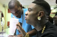 "Soulja Boy ""Juice"""